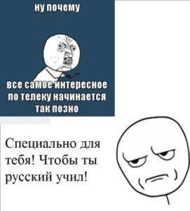 wordru.ru