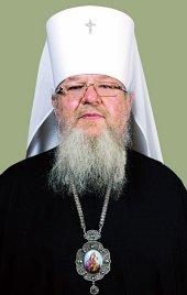 Отец Серий